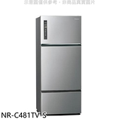 【南紡購物中心】Panasonic國際牌【NR-C481TV-S】468公升三門變頻冰箱晶漾銀