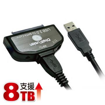 伽利略 Digifusion U3TSIO-01 精裝版 SATA TO USB3.0 光速線