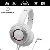 【海恩數位】日本鐵三角 WS550 耳罩式耳機 白色