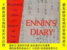 二手書博民逛書店【包罕見】Ennin s travels in T ang Ch