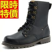 馬丁靴-好搭經典舒適男中筒靴3色58f5【巴黎精品】