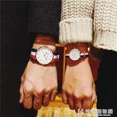 韓版簡約潮流時尚休閒石英手表男表女表中學生情侶一對李易峰同款 快意購物網