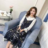 孕婦裙 2018新款時尚碎花吊帶夏裝孕婦連衣裙中長款兩件套  GB2053『優童屋』