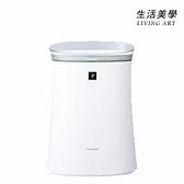 夏普 SHARP【FU-L50】空氣清淨機 適用12坪 循環氣流 HEPA 脫臭 花粉抑制