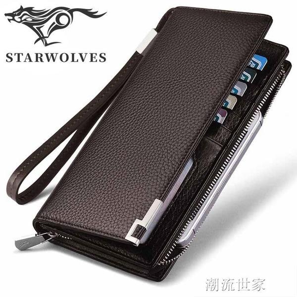 鴻星狼男士錢包長款2020新款青年手機包卡包大容量軟皮手抓包拉錬『潮流世家』