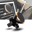 ※出風口支架※【MC023】車載手機支架 儀表台多功能汽車用磁性手機座 創意磁鐵導航支架