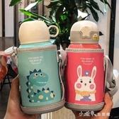 韓版網紅同款雙蓋創意316不銹鋼保溫杯帶吸管兒童喝水杯便攜水壺 小確幸生活館