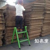 梯子家用小折疊梯凳二步梯加厚鐵鋼管踏板凳高人字梯子T 4 色
