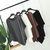 中大碼上衣 不規則蝙蝠袖上衣女夏裝中長款莫代爾短袖T恤大碼寬鬆圓領打底衫 愛麗絲