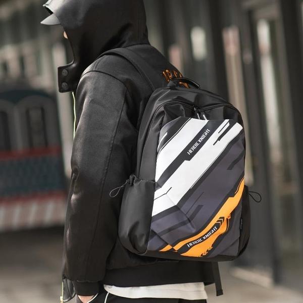 雙肩包男士簡約休閒大容量旅行背包男包時尚潮流初高中大學生書包-年終穿搭new Year