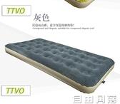 奔途充氣床單人便攜雙人家用加厚折疊午休懶人戶外沖氣帳篷氣墊床 自由