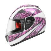 瑞獅 ZS-2000C 全罩式安全帽 小帽殼 內襯全可拆《F57彩繪系列》白紫 適合女生