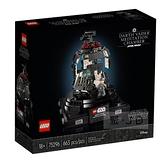 75296【LEGO 樂高積木】Star Wars 星際大戰系列 - 達斯維德的冥想室