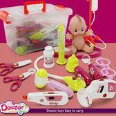 兒童扮過家家酒醫具玩具套裝小朋友扮演醫生游戲男孩女孩