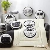 一件8折免運 南極人圓形抱枕被子兩用靠墊被辦公室午休蓋毯子汽車靠枕沙發靠背