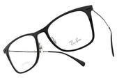 RayBan 光學眼鏡 RB7086 2000 (黑-槍) 輕盈潮流百搭款 眼鏡框 # 金橘眼鏡