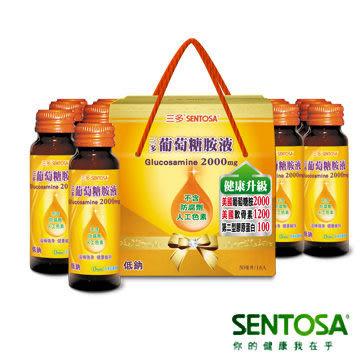 三多葡萄糖胺液禮盒50cc*(16入)三多葡萄糖胺液◆醫妝世家◆另有團購優惠