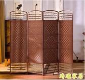 中式藤編屏風隔斷牆  簡約現代摺疊行動折屏 隔斷裝飾客廳小戶型 【免運】