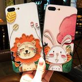 蘋果x手機殼卡通可愛iphonex磨砂浮雕xr防摔xsmax個性創意iphone7plus男女8p全包6s新款6保護xs兔子情侶