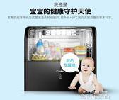 Canbo/康寶 ZTD28A-1臺式碗櫃消毒櫃迷你小型家用立式瀝水 嬰兒QM 依凡卡時尚