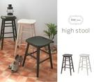 【這家子家居】鄉村風 椅凳 吧台椅 餐椅 餐桌 吧檯 凳子 餐廳 酒吧椅 高腳椅 (60公分)【A0515】