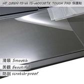 【Ezstick】HP OMEN 15-ek 15-ek0038TX TOUCH PAD 觸控板 保護貼