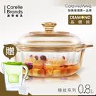 =美國康寧餐具!世界第一!耐熱玻璃。百年品牌= ●品牌+品質雙保證:鍋身10年保證、鍋蓋2年保證。