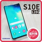 【福利品】SAMSUNG S10E 12...