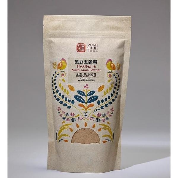 【南紡購物中心】【源順】黑豆五穀粉-無添加糖(550g/袋,共2袋)