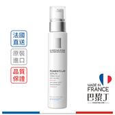La Roche-Posay 理膚寶水 高效煥白精華液(法國版) 30ml【巴黎丁】
