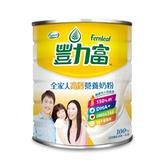 豐力富全家人高鈣營養奶粉2.3kg*2罐【愛買】