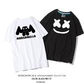 DJ電音棉花糖同款短袖T恤男Marshmello搖滾周邊學生夏季半袖潮牌 color shop