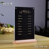 A5原木強磁壓克力台卡台簽桌面展示牌桌牌立牌價格標台牌【八折搶購】