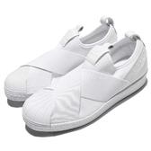 adidas 休閒鞋 Superstar Slip On 白 全白 女鞋 繃帶鞋 透氣 貝殼頭【PUMP306】 BZ0111