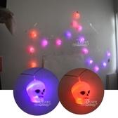 節慶王【W396793】16頭骷髏頭電池燈416cm,萬聖節/線燈/會場佈置/燈籠/花燈/店面裝飾
