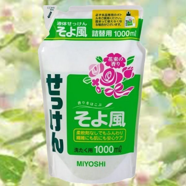 日本 皇室御用 MIYOSHI 百花香洗衣精 補充包 1000ml◎花町愛漂亮◎TC