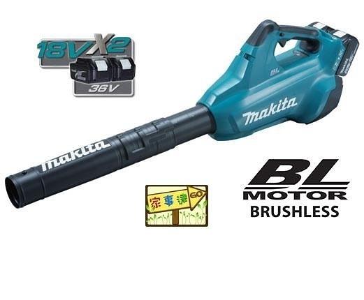 [家事達]  MAKITA-DUB362Z 牧田 36V 充電式強力吹風機-單主機 特價 (附6.0A電池*1及充電器*1)