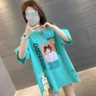 網紅短袖T恤裙女裝春裝2021年新款夏季寬鬆中長款上衣服ins超火潮【快速出貨】