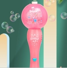 泡泡機 同款玩具兒童全自動泡泡槍器電少女...