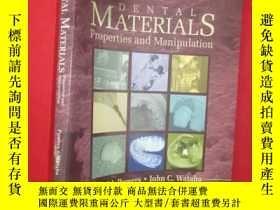 二手書博民逛書店Dental罕見Materials (16開) 【詳見圖】Y54
