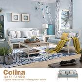 三人位布沙發 另有單人位 雙人位 南法普羅旺斯 法式鄉村款【GK11-3】品歐家具