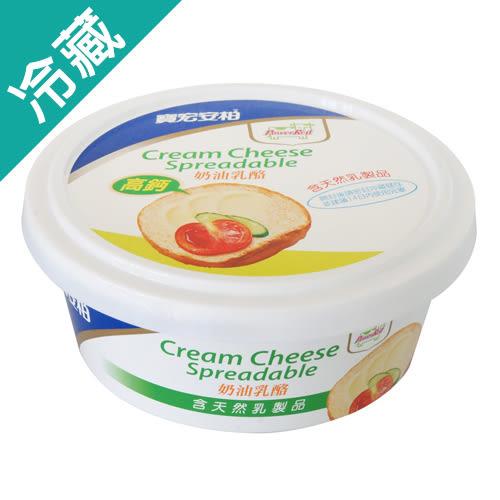 寶宏安柏奶油乳酪280G /盒【愛買冷藏】
