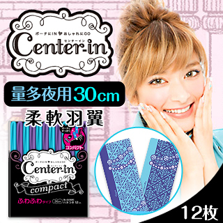 【UNICHARM】Center-in柔軟羽翼(量多夜用30cm-12枚)