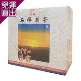 林家茶園 特級阿里山珠露茶 1盒300g/盒【免運直出】