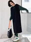 新款韓版秋季長袖超長款衛衣女過膝寬鬆大碼胖mm200斤連身裙小時光生活館