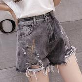 $199出清專區 韓國風高腰破洞牛仔毛邊熱褲單品短褲