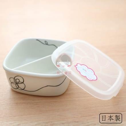 【日本陶器】方形分隔微波陶瓷碗/耐熱雙格陶瓷缽_400ml(小花朵)~附保鮮上蓋‧日本製