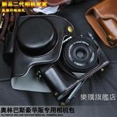 微單E-PL7PEN-FEPL8E-M5IIEM10IImark2相機包皮套