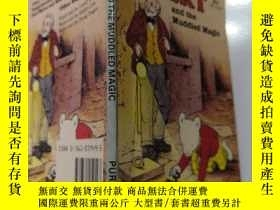 二手書博民逛書店rupert罕見and the muddled magic 魯伯特和混亂的魔法Y200392