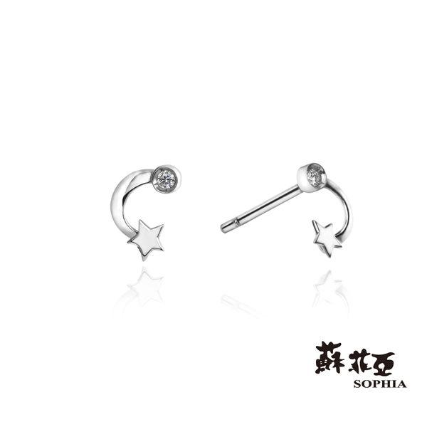 蘇菲亞SOPHIA - 星月童話鑽石耳環-白K金